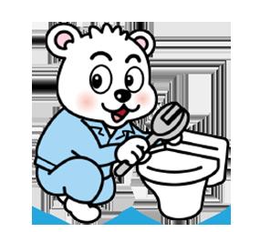 トイレ交換・修理